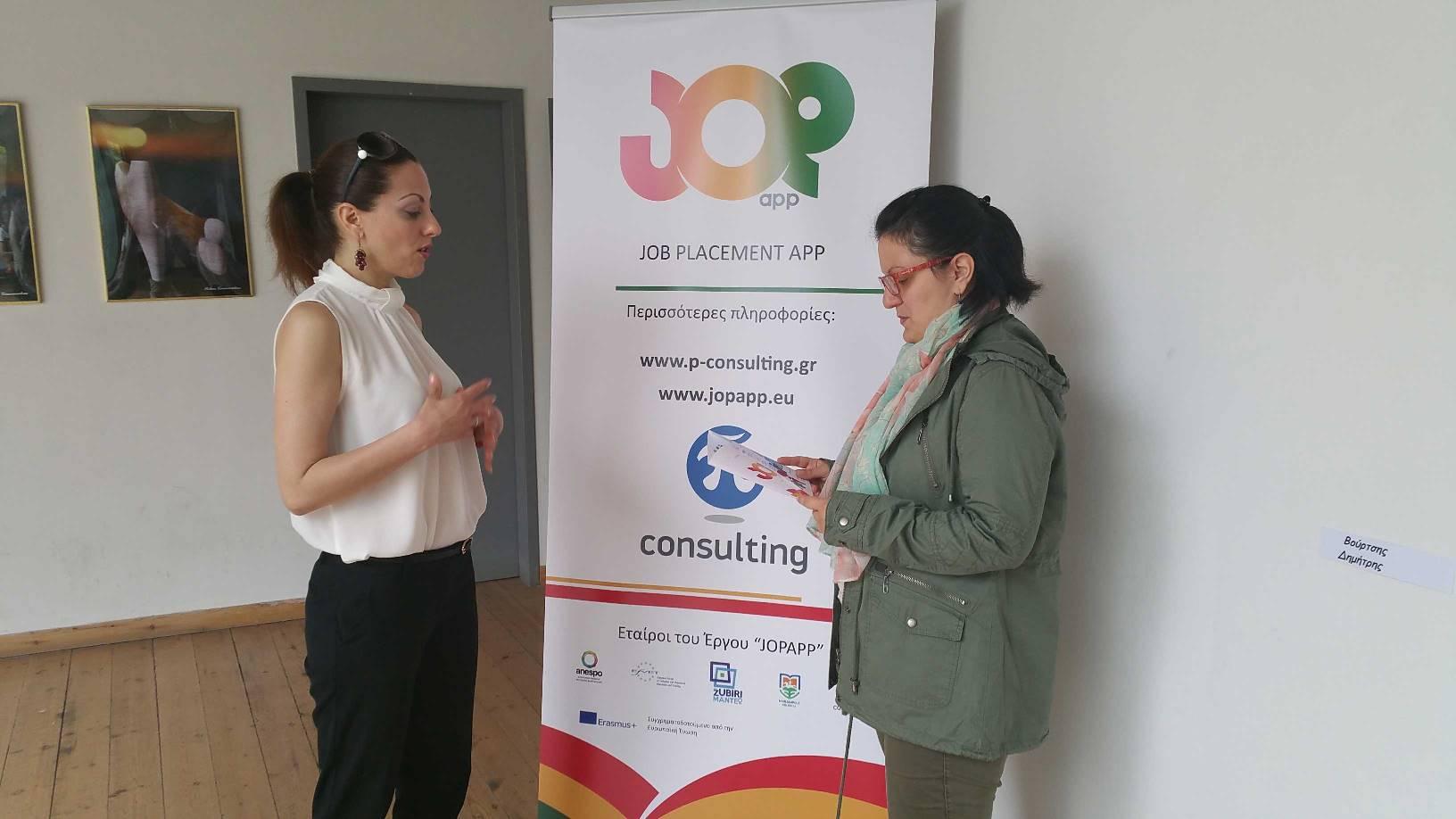 JOPapp