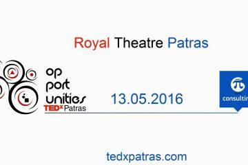 Στηρίζουμε το TEDx Patras και φέτος