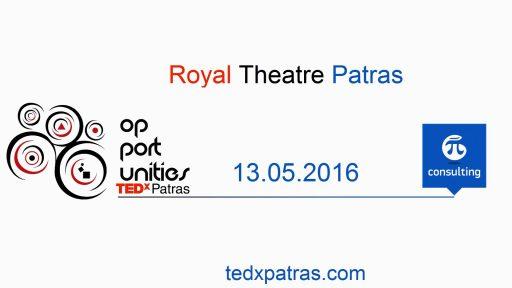 TEDx Patras και p-consulting ξανά μαζί