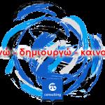 erevnw-dimiourgw-kainotomw-image