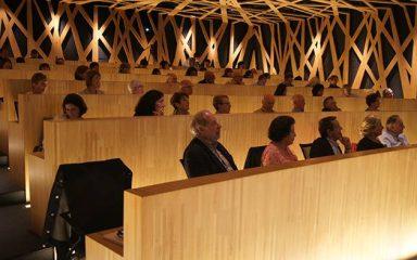 Διεθνές Συνέδριο Επιχειρηματικότητας