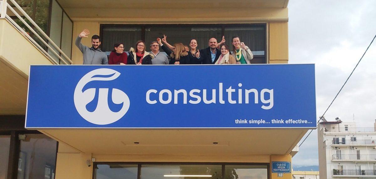 Jopapp p-consulting