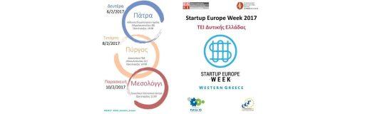 Startup Europe Week 2017 – Πάτρα 6/2/2017