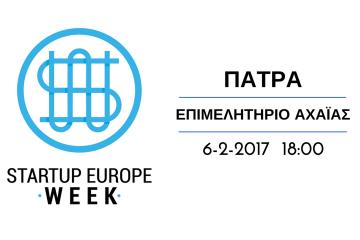 Start Up Europe Week Patra 2017