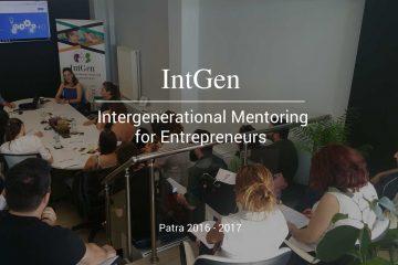 Entrepreneurship Course INTGEN