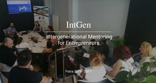 Entrepreneurship Course INTGEN