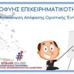 neofuhs_image