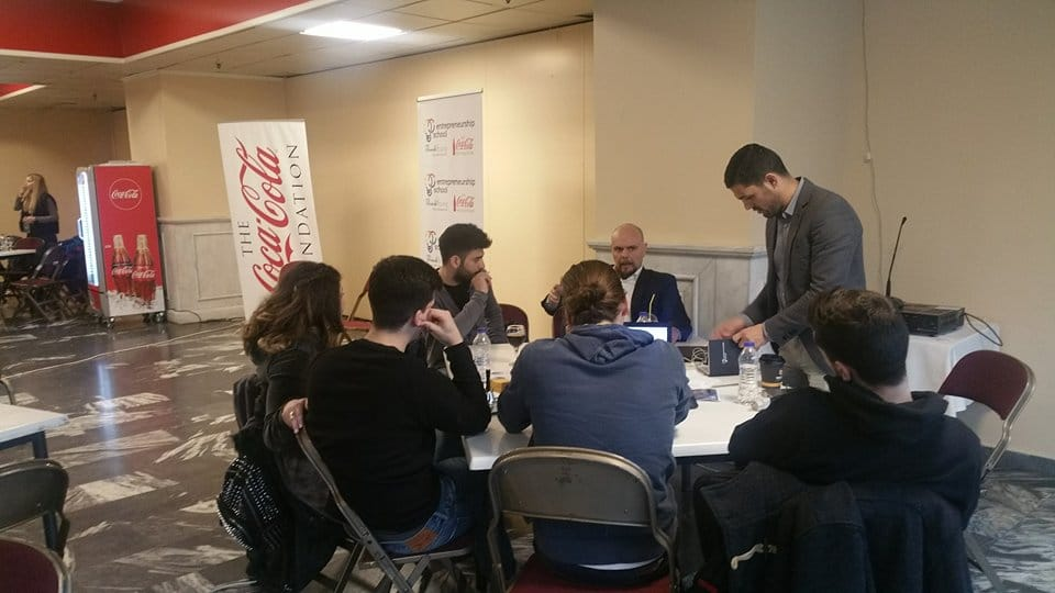Entrepreneurship-School-Patras