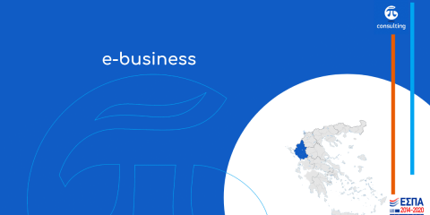 e-business Περιφέρειας Ηπείρου