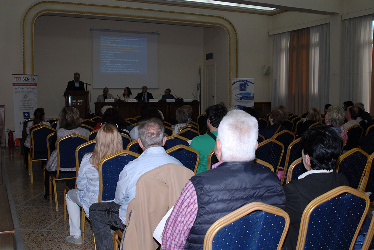 multiplier-event-patras-image