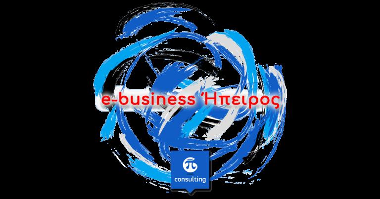 e-business-Iperus