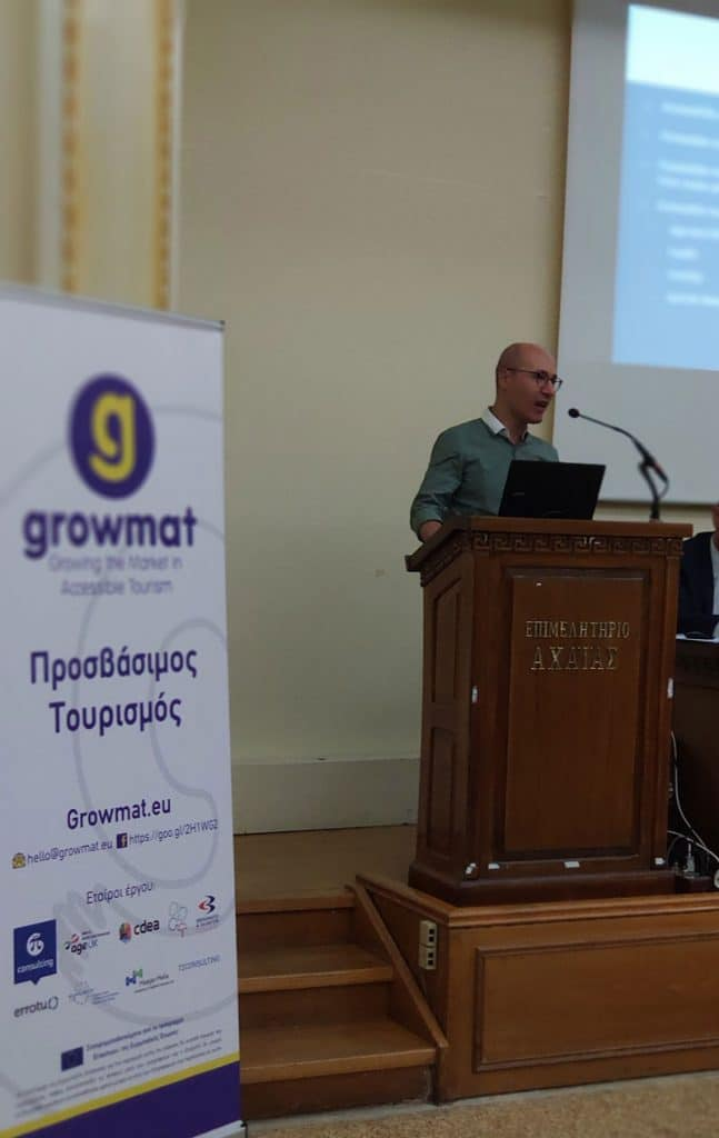 Dr-Dimitris-Koutoulas