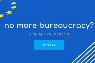 no-bureaucracy-image