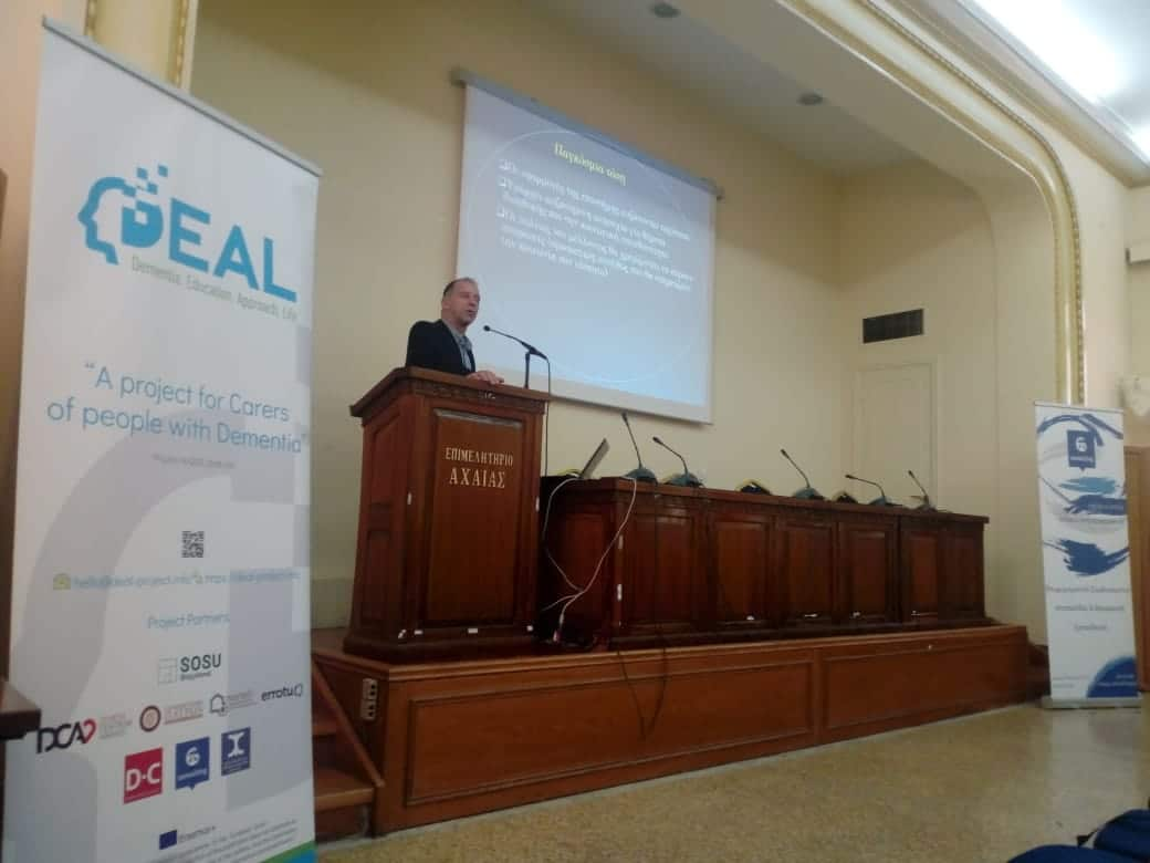 Deal Workshop Patras