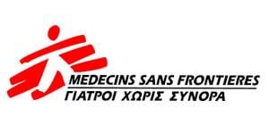 LOST Event Γιατροί χωρίς Σϋνορα