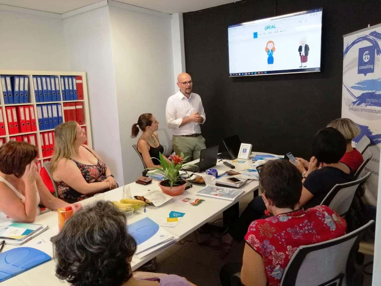 MagicSens Πάτρα meeting dissemination
