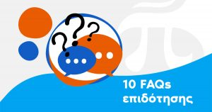 FAQ-questions-featured-image 3